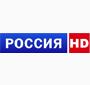 Россия HD